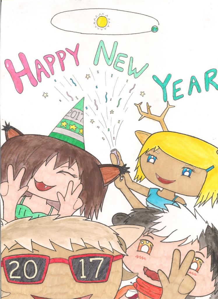 new_year_2017_jpg